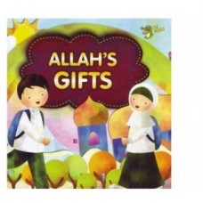 Allahs Gifts