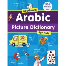 Arabic Picture Dictionary - Goodword