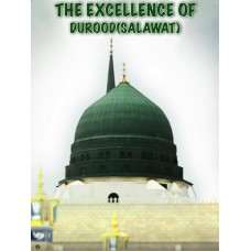 Excellence of Durood - Book