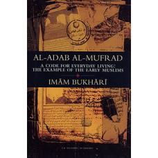 Al Adab Al Mufrad - Bukhari UK Islamic