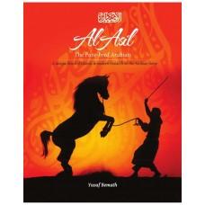 Al Asil - Purebred Horse I Bemath