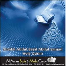 Basit - Quran Mp3 - ABMC