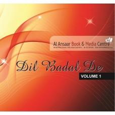 Dil Badal De Vol 1 ABMC