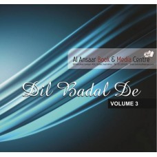 Dil Badal De - Vol 3 ABMC