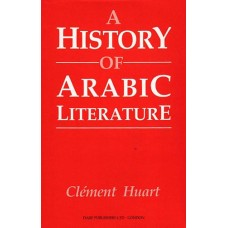 A History of Arabic Literature- C Huart