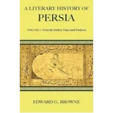 A Literary Hstry Prsia(4Vol-2pt)-Browne