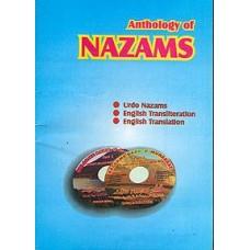 Anthology of Nazams