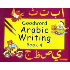 Arabic Writing Bk 4 - Goodword