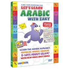 Arabic with Zaky DVD