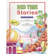 Bedtime Stories (5 part) - Mufti Elias