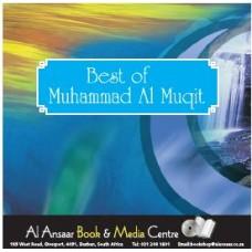 Best of M. Al. Muqit - ABMC