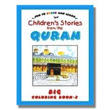 Big Colouring Book Vol 2 - Goodword