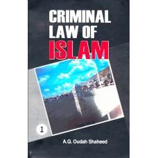 Criminal Law of Islam 4 vols-AQQ Shaheed