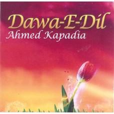 Dawa-E-Dil