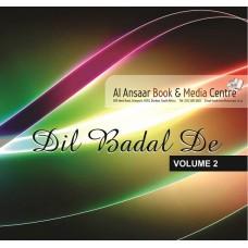 Dil Badal De - Vol 2 ABMC