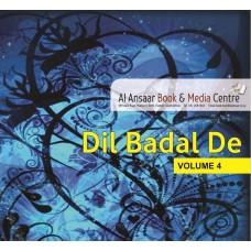 Dil Badal De - Vol 4 ABMC