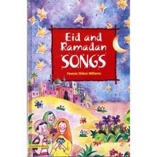 Eid & Ramadaan Songs - F Gillani