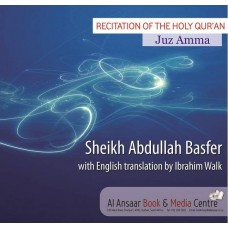 Abdulah Basfer Eng Trans I Walk ABMC